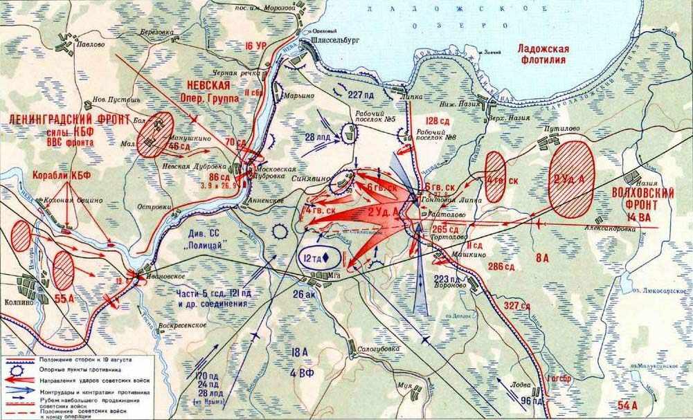 1941 борьба за советскую прибалтику в великой отечественной войне 1941-1945 гг, кн1