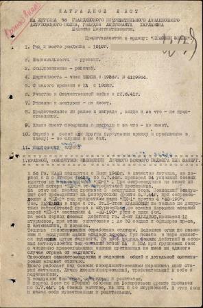 Харламов николай константинович