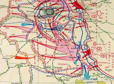 Берлинская наступательная операция 16
